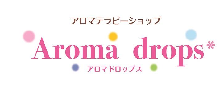 Aroma drops* アロマドロップス